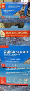 dirt devil quick and light carpet cleaner carpet steamers 79656 dirt devil quick and light carpet washer