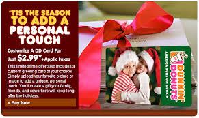starbucks christmas gift cards starbucks the parkhurst group