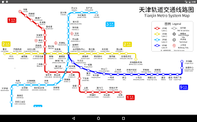Prague Subway Map by Tianjin Metro Map 2017 Android Apps On Google Play