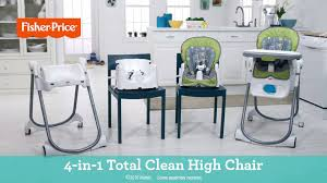 Evenflo High Chair Recall Fisher Price 4in1 Total Clean High Chair Walmart Com