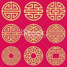 chinese design 328 best chinese needlepoint ideas images on pinterest chinese