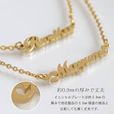 make necklace with name images K18 necklace goldenriver rakuten global market name necklace jpg