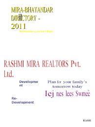 mira bhayandar directory 1