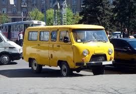 uaz 452 автомобили уаз 452 в кузове легковой фургон 2 поколение 3909