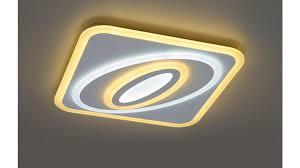 Esszimmer Deckenleuchten Led Wohnland Breitwieser Räume Esszimmer Lampen Leuchten Led