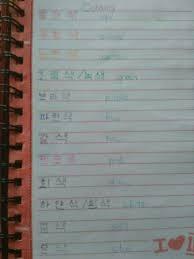 list of colours korean notes korean language amino