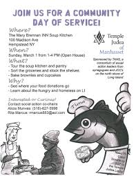 community day of service march 1 temple judea of manhasset