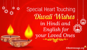 diwali messages for clients diwali wishes for business clients