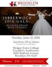 jabberwock 2016 gala building bright bold futures u2014 brooklyn