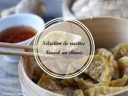 recettes de cuisine fr nouvel an chinois sélection de recettes la cuisine d adeline
