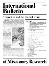 jm lexus guest bill of rights syncretism and the eternal word bhakti jesus