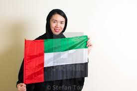 Muslim Flag Holding Flag