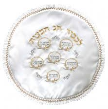 passover matzah cover passover gifts of jerusalem passover matzah cover
