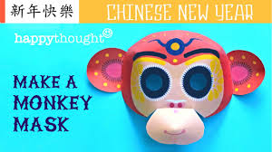 printable monkey mask making activity year of the monkey