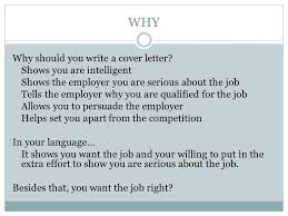 the cover letter what why how ppt download