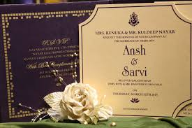 voguish wedding invitations wedding cards gallery
