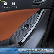5 light interior door yandex for mazda cx5 cx 5 light bar for the rear door of the door