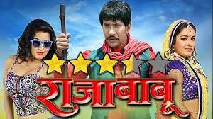 dhadkan official trailer pawan singh akshara shikha mishra