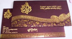 shadi cards wedding cards in patna shaadi card
