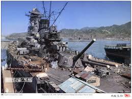 Naval Strike Maps Digital Colorierte Fotos Der Japanischen Weltkriegsflotte Sudden