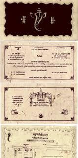 Wedding Invitation Card Writing Wedding Invitation Card Format Marathi Wedding Invitation Cards