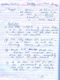 fire safety writing paper pdumc circular no 4 26 08 2012