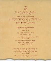 wedding invitations for friends indian wedding invitation wording for friends yaseen for