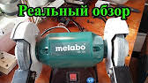 Metabo Ds 200 8 Inch Bench Grinder Metabo Ds200 8