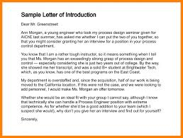 finance assistant cover letter example icoverorguk