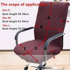 computer chair cover aliexpress buy large size office computer chair cover side