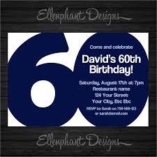 60th birthday invitation sample ideas download now free
