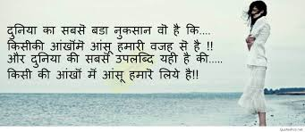 quote about life images hindi indian quotes wallpapers images about life