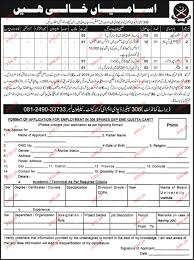 Resume Of Data Entry Operator Store Keepers Data Entry Operators Job In Pak Army 2017 Jobs