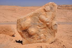 Negev Desert Map Mount Zin Mount Hor