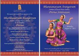 Arangetram Invitation Cards Samples Priyas Arangetram Invitation For The Event 1000 Images About