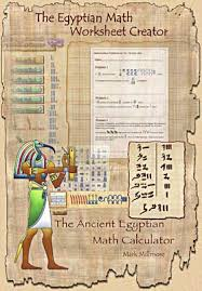 discovering egypt shop