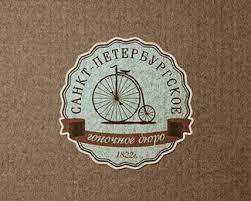 Emblem Design Ideas 90 Best Retro And Vintage Logos Images On Pinterest Vintage