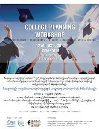 college planning workshop one myanmar community
