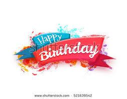 happy birthday ribbon vector illustration ribbon happy birthday title stock vector