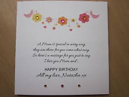 personalised handmade female birthday card mum nan grandma