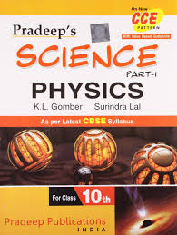 buy science physics for class x part i book online at low prices