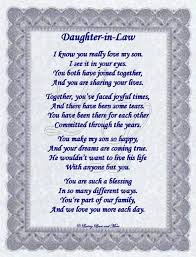 quote for daughters bday happy birthday daughter in law images