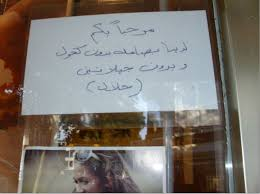 Kino Bad Godesberg Fdp Begrüßt Arabisierung Von Bad Godesberg Pi News