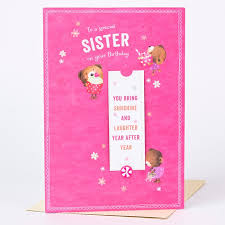 birthday card sister 3 little bears only 1 49