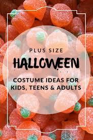 Plus Size Halloween Costume Ideas For 2017 Biancakarina
