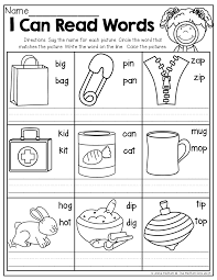 i can read words kinderland collaborative pinterest st