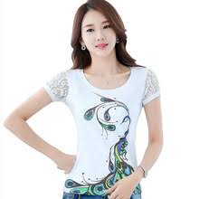 peacock tshirt promotion shop for promotional peacock tshirt on