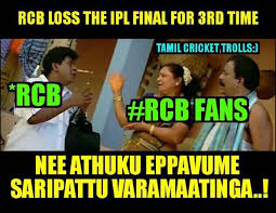 Rcb Memes - funny indian cricket trolls and memes photos 687978 filmibeat