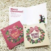 free download a45billiards original christmas card http