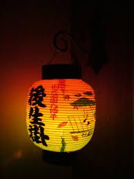 decoration japanese paper lanterns and paper lantern string lights